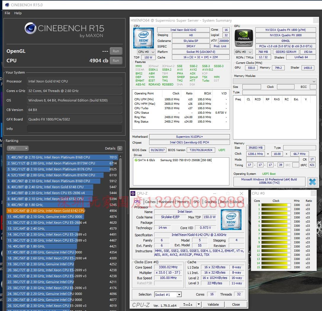 intel-xeon-gold-6142-cinebench-r15-benchmarks