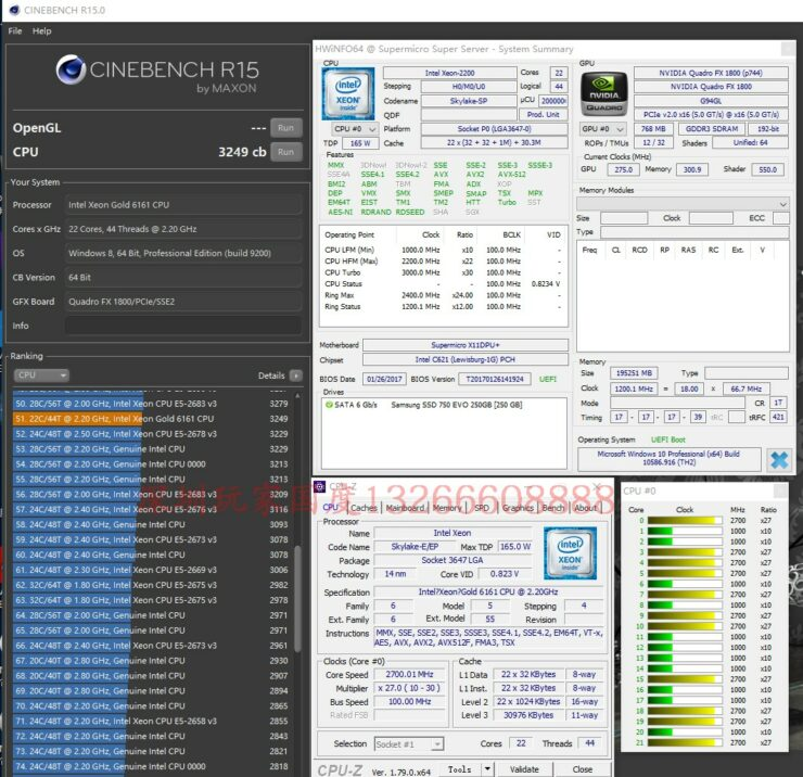 intel-xeon-gold-6161-cinebench-r15-benchmark
