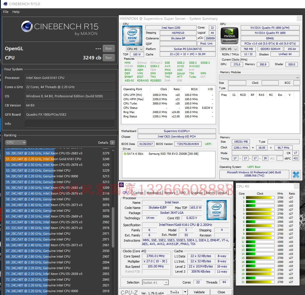 intel-xeon-gold-6161-cinebench-r15-benchmark