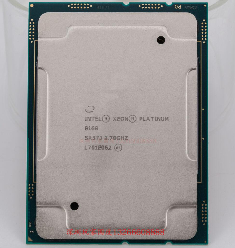 Intel S Xeon Platinum Lineup Including 28 Core Xeon 8176