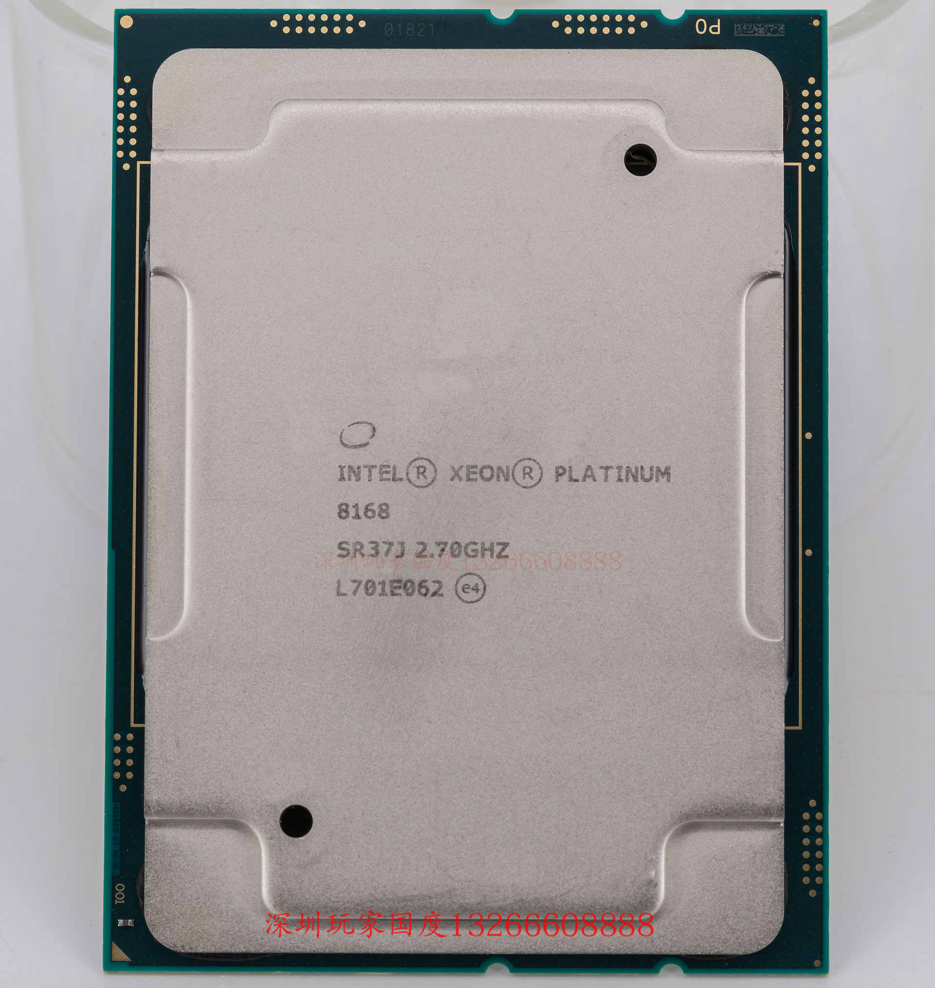 Intel Platinum 8168 24 Core 48 Threads Processor and Dual Socket 48 Cores 96 Threads Benchmarks