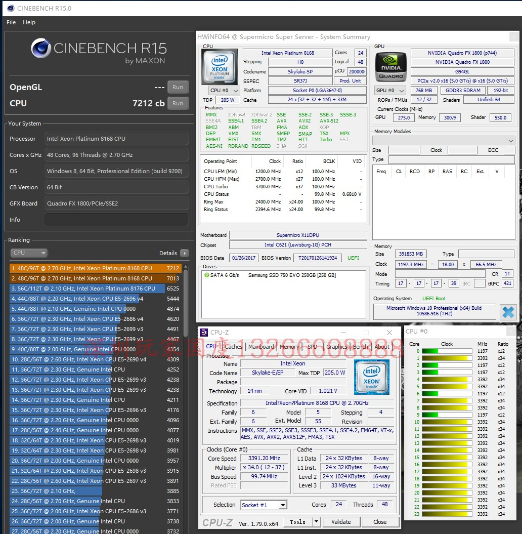 intel-xeon-platinum-8168-cinebench-r15-benchmark