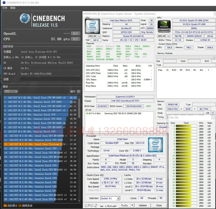 intel-xeon-platinum-8176-cinebench-r11-5-benchmark