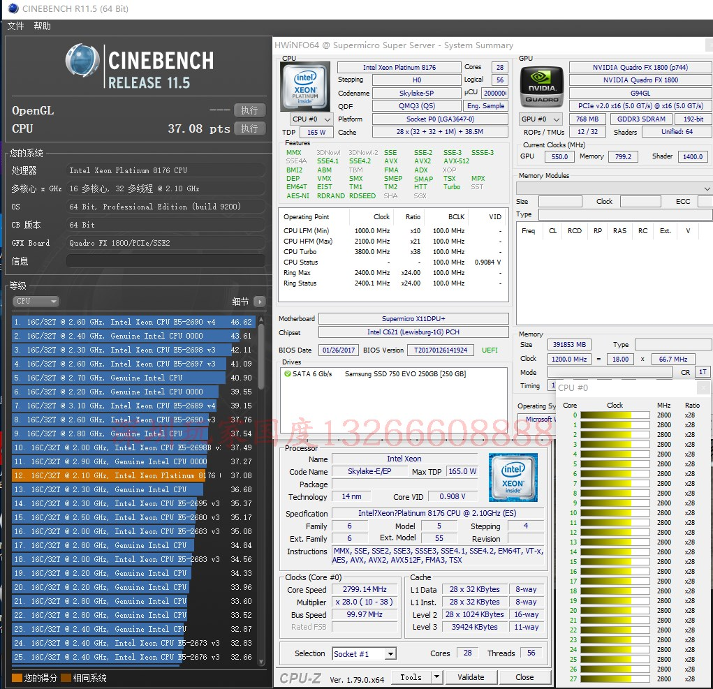 intel-xeon-platinum-8176-cinebench-r11-5-benchmark