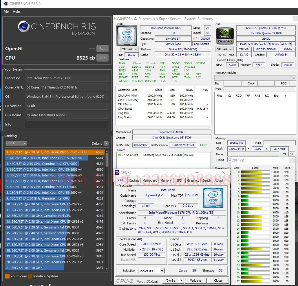 intel-xeon-platinum-8176-cinebench-r15-benchmark