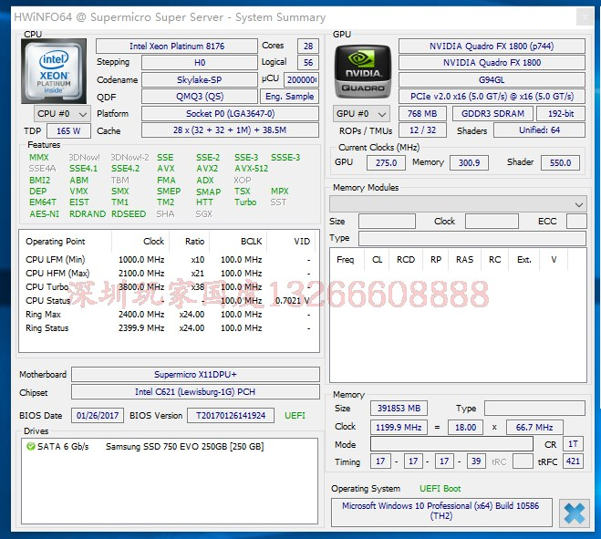 intel-xeon-platinum-8176-hwinfo