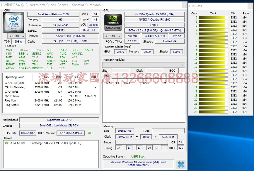 xeon-8168-hwinfo-turbo-3-7-ghz-all-core-3-4-ghz
