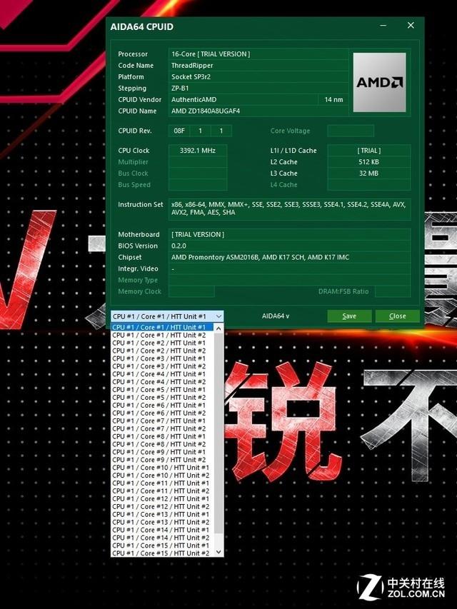 amd-ryzen-threadripper-1950x_benchmark_cpuid