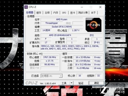 AMD Ryzen Threadripper 1950X 16 Core HEDT Processor Benchmarked – 30