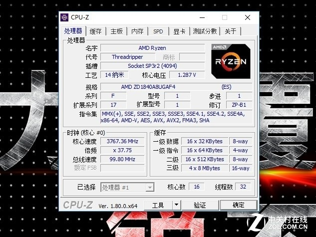 amd-ryzen-threadripper-1950x_benchmark_cpuz-shot