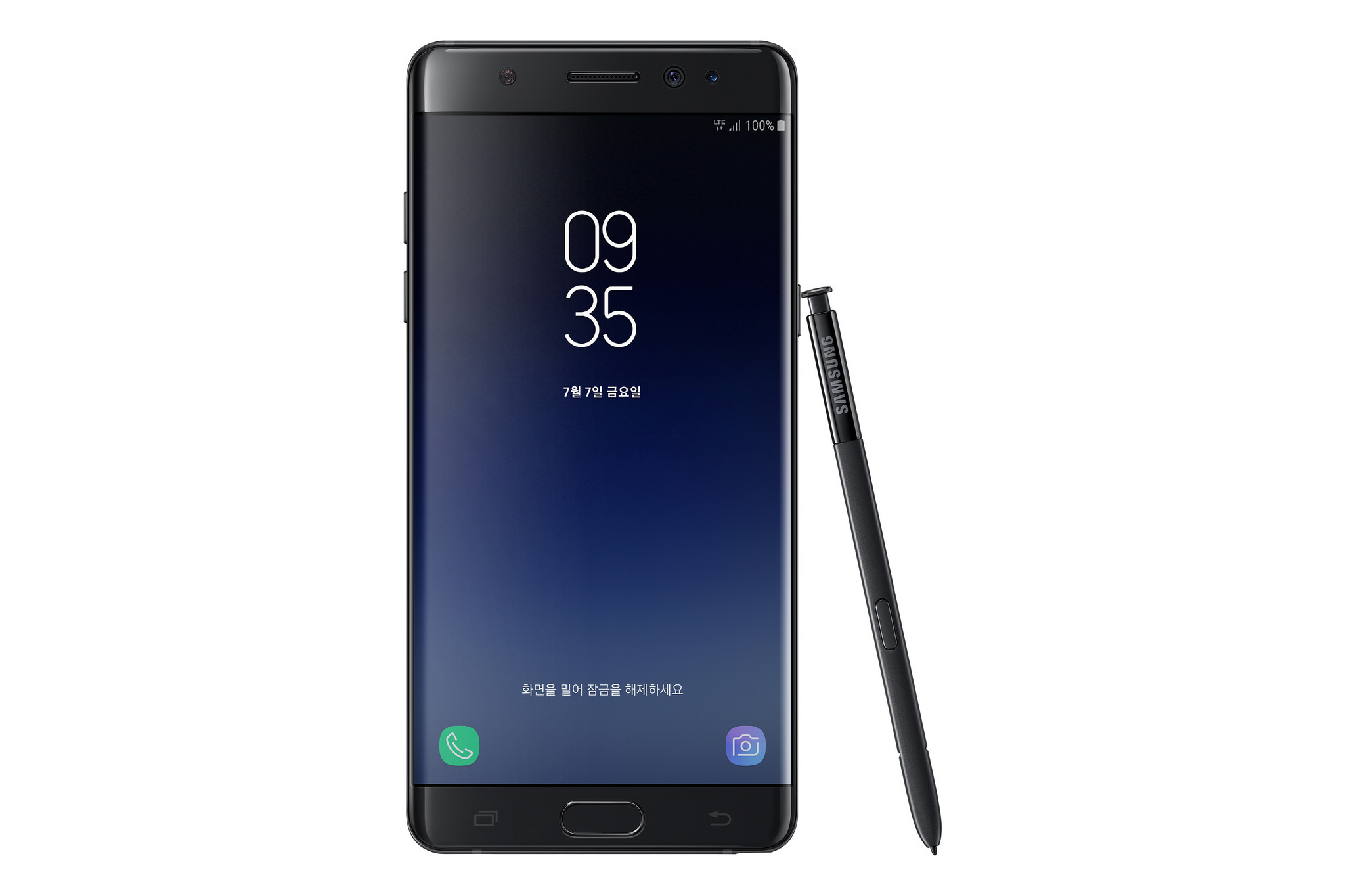 Galaxy Note7 Fan Edition Will Be Launching on July 7 ...