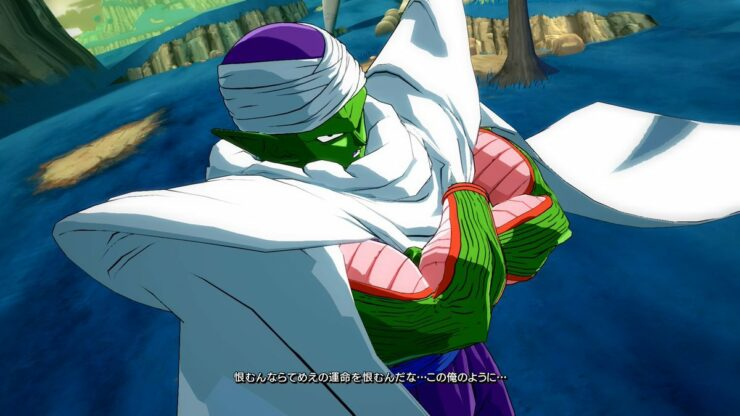 dragon ball fighter z piccolo