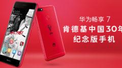 huawei_kfc_phone_30_anniversary-0-png