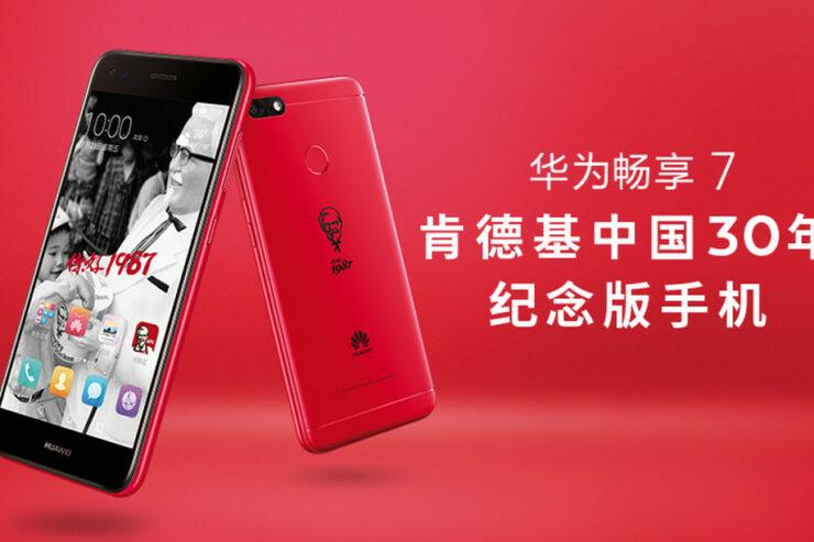 Huawei KFC phone