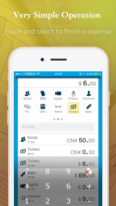budget-and-expense-tracking-4