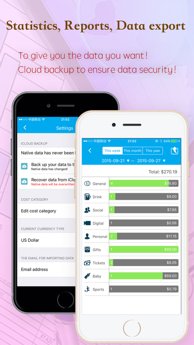 budget-and-expense-tracking-5