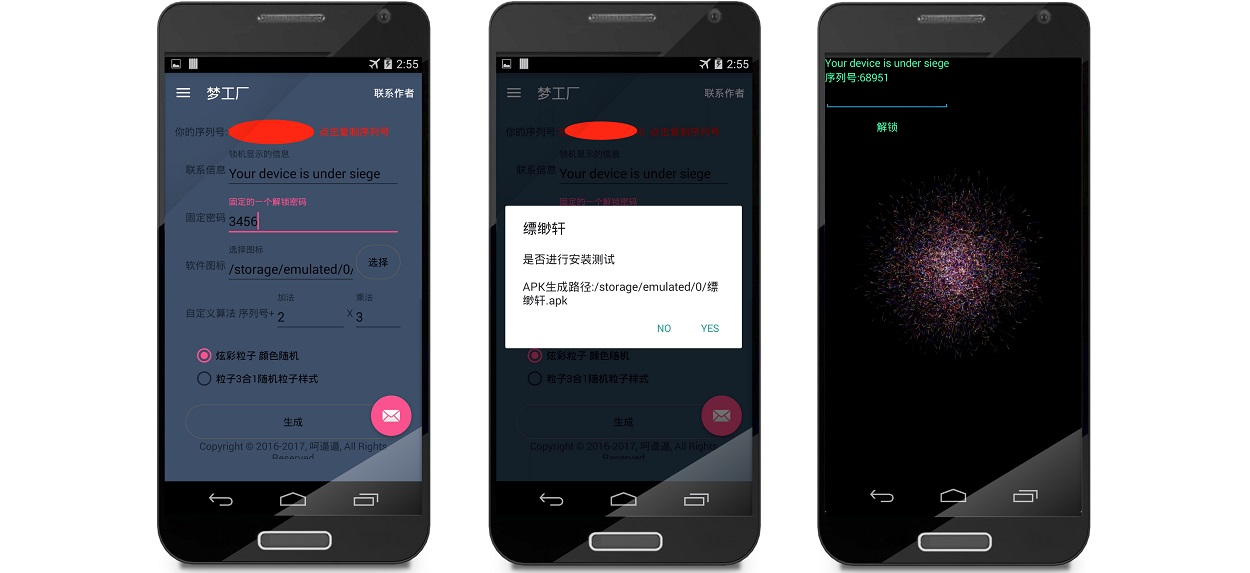 android ransomware app