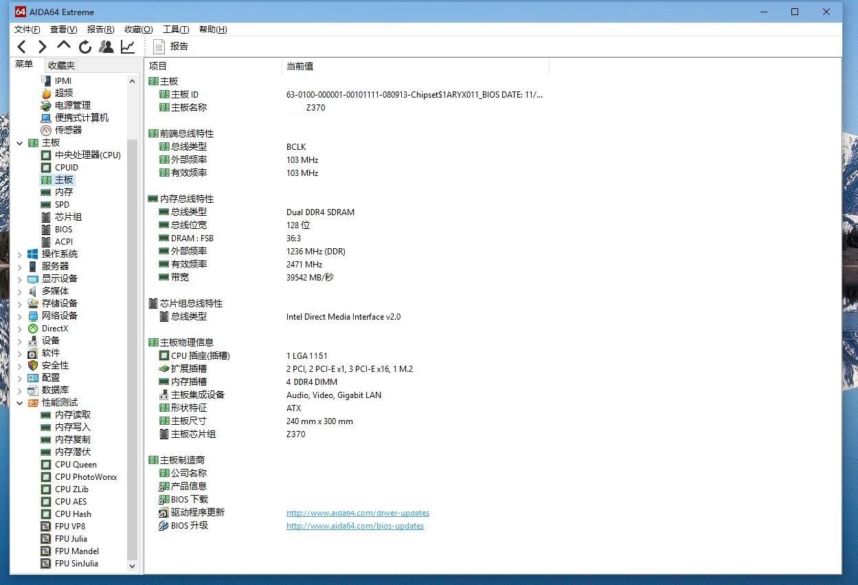 intel-core-i3-8350k-processor_1-2