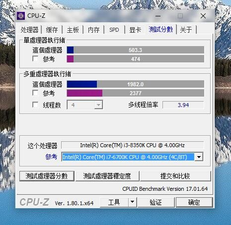 intel-core-i3-8350k-processor_cpuz_1