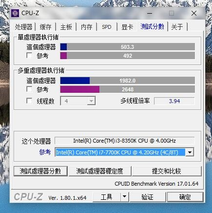 intel-core-i3-8350k-processor_cpuz_2