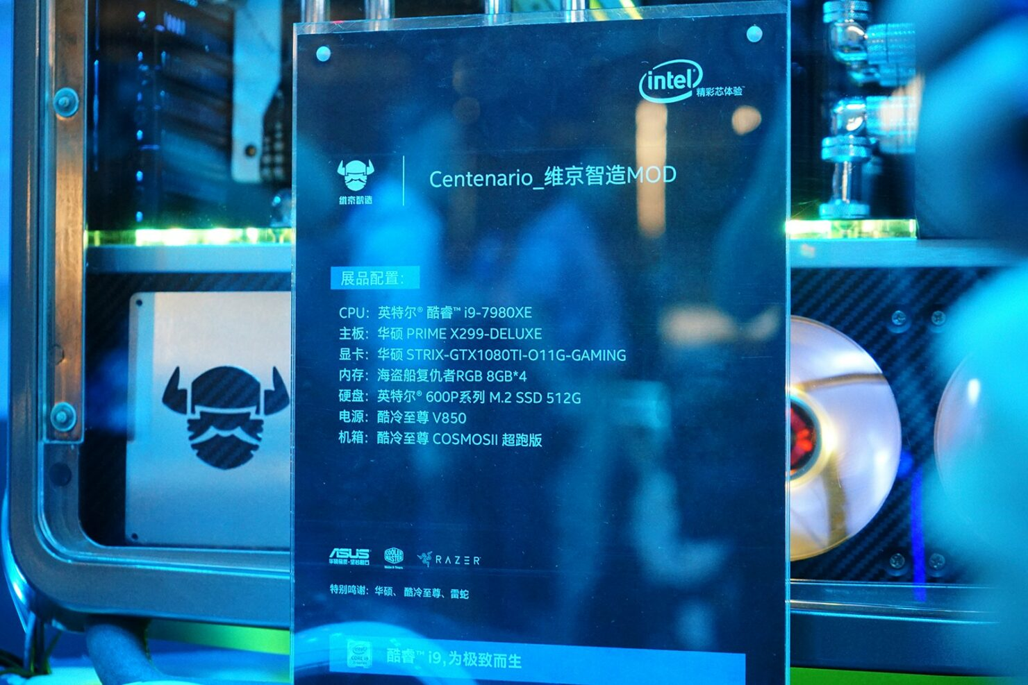 intel-core-i9-7980xe_3