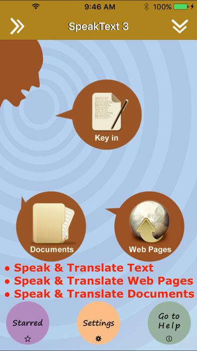 speaktext-3-1