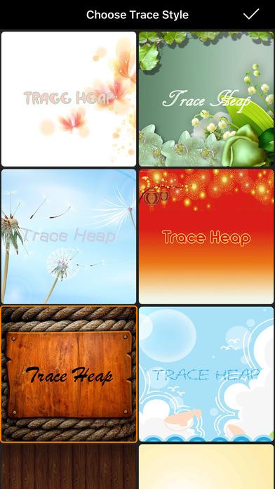 trace-heap-4