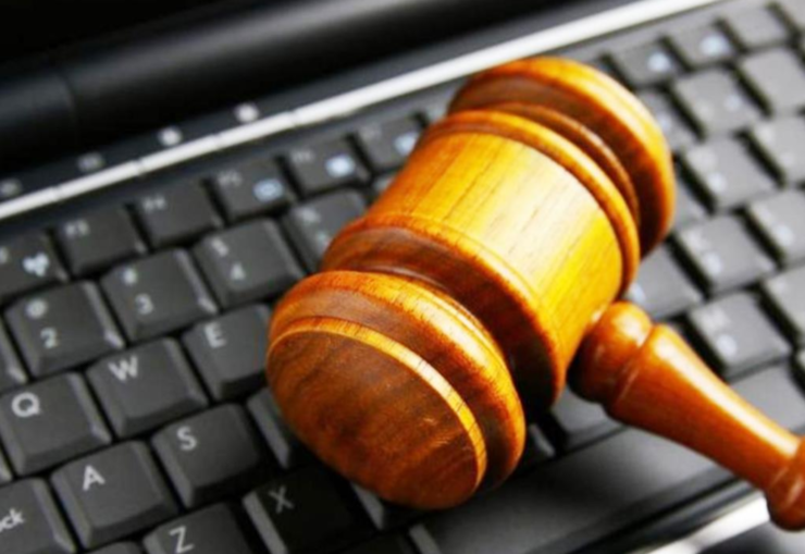 china cyber court