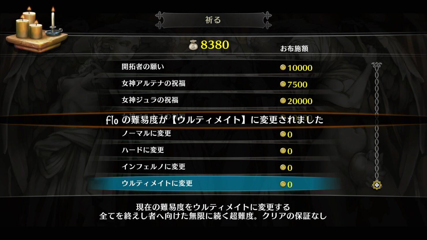dragons-crown-pro_20170901152611