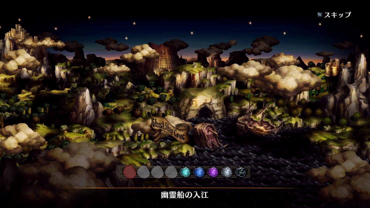dragons-crown-pro_20170901154919