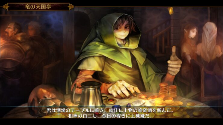 dragons-crown-pro_20170831150352