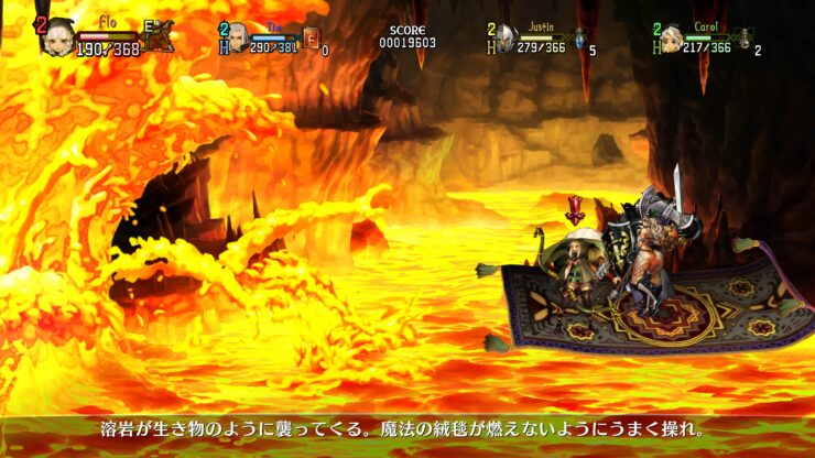 dragons-crown-pro_20170901141332