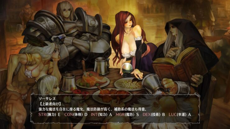 dragons-crown-pro_20170831165254