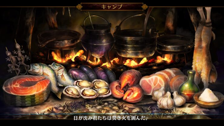 dragons-crown-pro_20170901153506