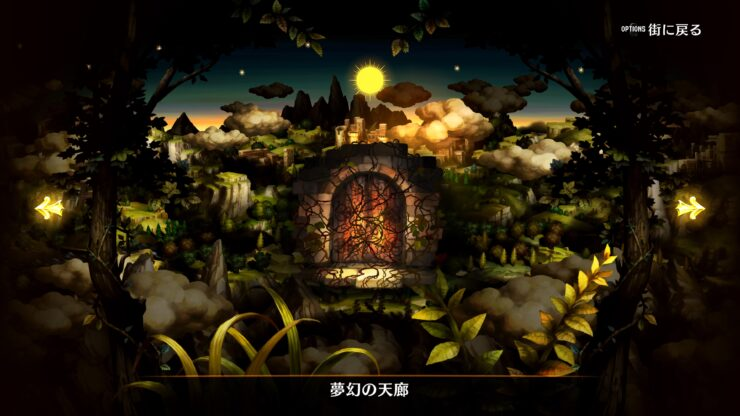 dragons-crown-pro_20170901152802