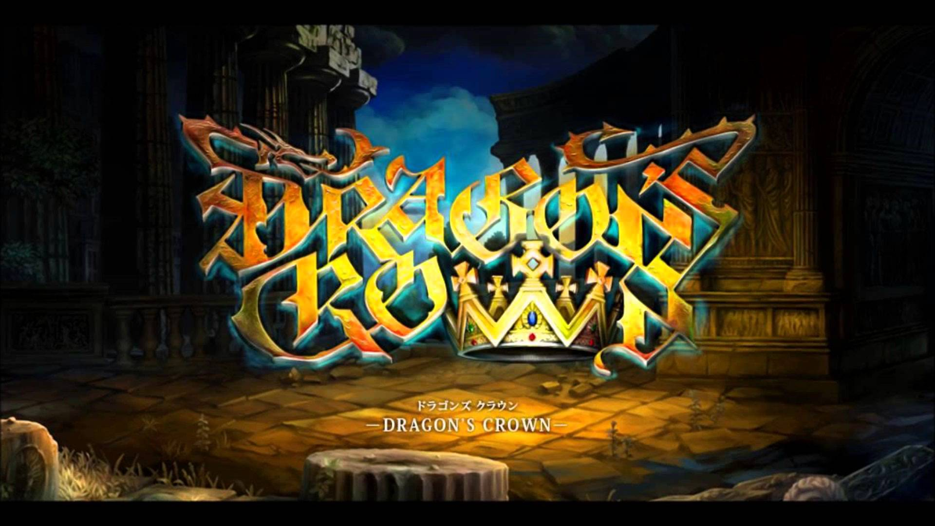 Dragon S Crown Pro Announced For Playstation 4 4k Support Confirmed For Ps4 Pro And More