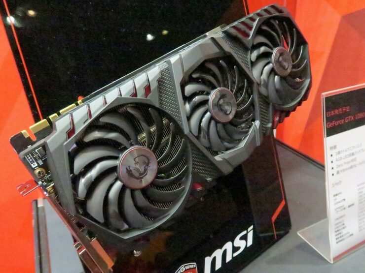 msi-geforce-gtx-1080-ti-gaming-x-trio_2