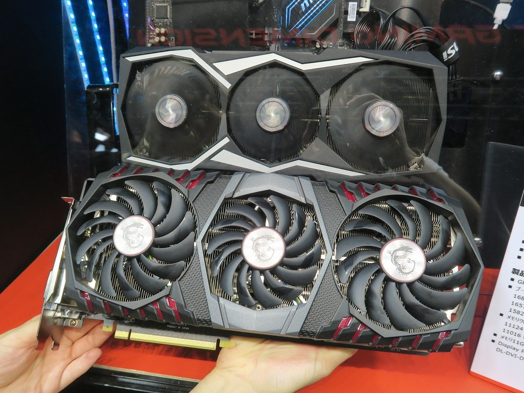 Nvidia Geforce Gtx 1080 Ti Gets Upgraded By Msi And Evga