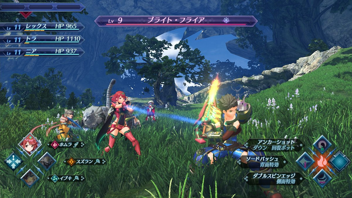 Xenoblade-Chronicles-2-01.jpg
