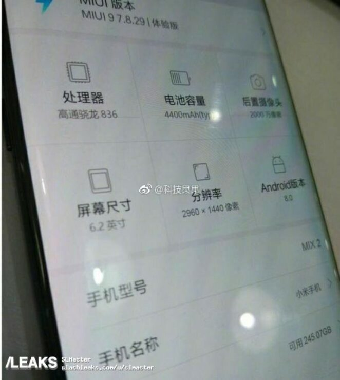 xiaomi-mi-mix-2-leaked-specifications-1
