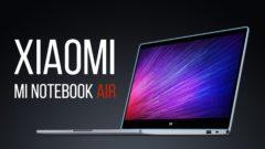 xiaomi-mi-notebook-air-feature