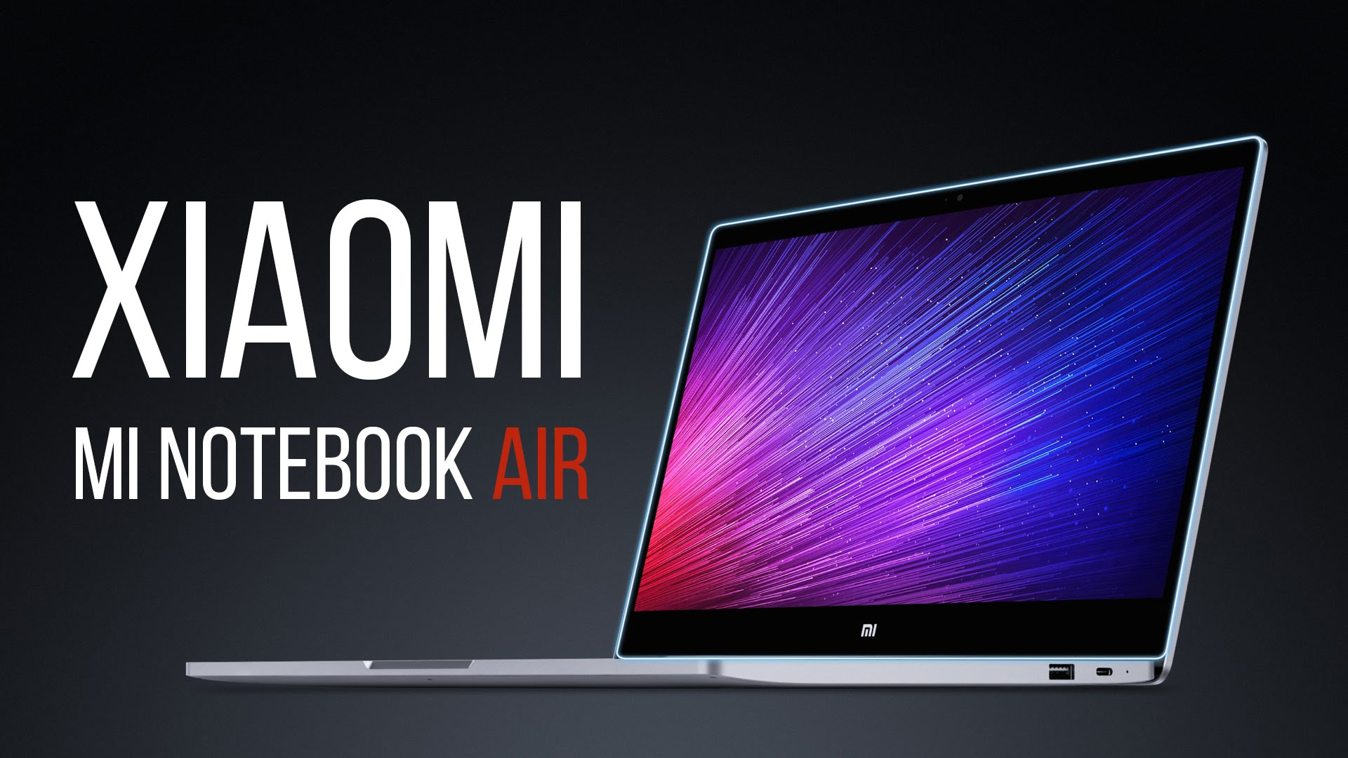 Limited Time Deal Xiaomi Air 12 From 489 And Xiaomi Air 13 From 669