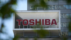views-of-toshiba-corp-headquarters-as-toshibas-default-risk-surges-most-in-japan-on-accounting-probe