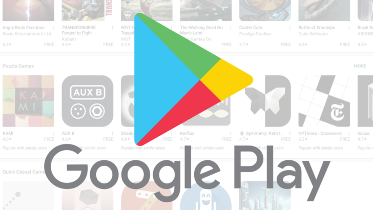 Download Play Store APK Version 8343