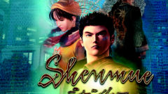 shenmue-bundle