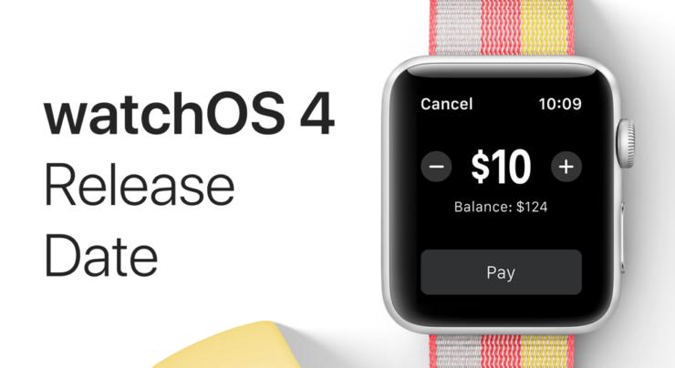 watchOS 4 release date