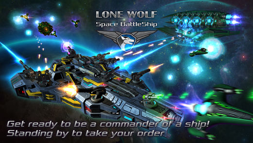 battlefield-lonewolf-1