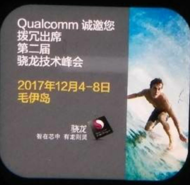 Snapdragon 845 Could Be Announced as Early as December