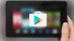 Download Play Store 8.3.72