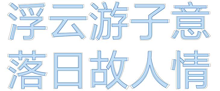 Microsoft Yahei Font